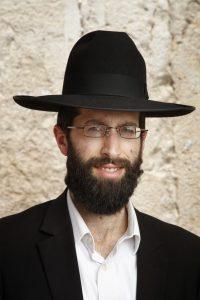 Yosef Dovid Citron